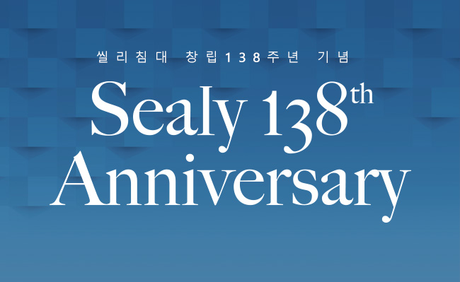 Sealy 138th Anniversary
