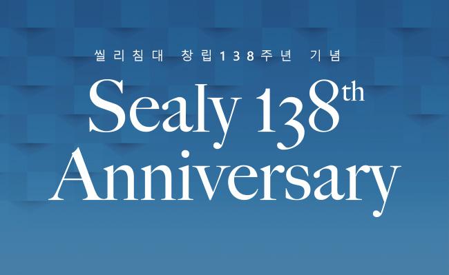 Sealy 138th Anniversary